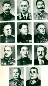 J. V.Stalin, A. I. Antonov, S. M. Budyonny, N. A. Bulganin, A. M. Vasilevsky, K. E. Voroshilov, G. K. Zhukov, N. G. Kuznetsov, V. M. Molotov, S. K. Timoshenko,В. М. Shaposhnikov