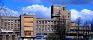 Vasilyevsky Ostrov, Bolshoy Prospect VO 83. Nearest Metro Station:Vasileostrovskaya, Maritime