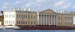 Universitetskaya Naberezhnaya, 5 (5, University Embankment).