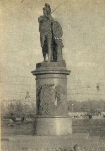 Suvdrovskaya Pldshchad (Suvorov Square).
