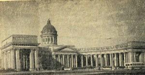 Kazanskaya Ploshchad, 2 (2, Kazan Square)