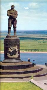 Nizhniy Novgorod.