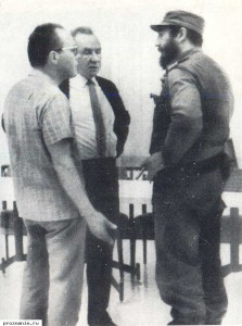 Communist leaders in Havana