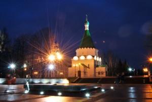 Address: 603082, Nizhni Novgorod Region, Nizhny Novgorod, Kremlin.