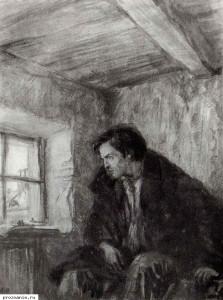 Crime and Punishment Raskolnikov