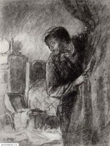 Crime and Punishment. Raskolnikov
