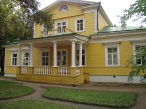 """Museum Alexander Pushkin """"Boldino"""""""
