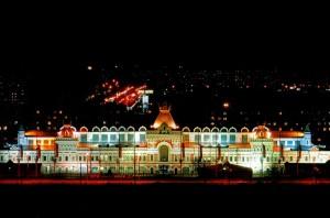 Nizhny Novgorod Fair