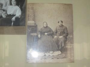 19th century.