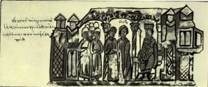 "Thumbnail of ""The Chronicles"" Kedrin-Skylitzes."