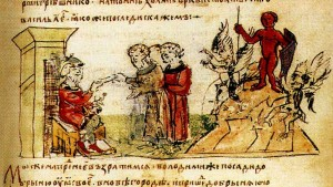 Thumbnail of the Radziwill Chronicle. The end of the XV century.
