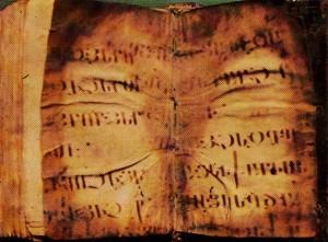 V-VI centuries. BC Matenadaran. Armenia