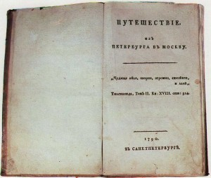 """Journey from St. Petersburg to Moscow,"" A. Radishchev. Title Page."