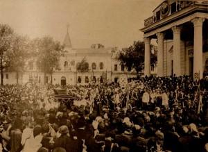 July 19, 1903.