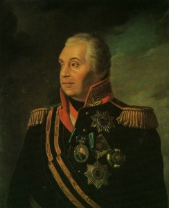 Kutuzov. A copy of a painting by R. Volkov.