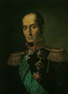 Barclay de Tolly. A copy of a painting by J. Doe.