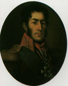 Bagration. Portrait of an unknown artist. One half of the XIX century
