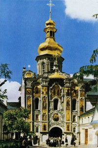 Gate Church of the Kiev-Pechersk Lares