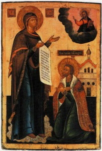 Andrew Bogolyubskii before the icon of the Virgin Bogoliubsk XVII century.