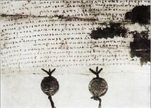 A fragment of spiritual letters of Dmitry Donskoy, written by his own hand