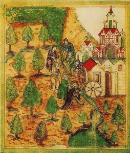 Thumbnail XVI century.