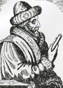 Grand Prince of Moscow and All Russia, the Tsar Vasily III. German engraving of XVI century.