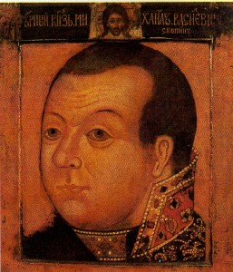 Prince MV Skopin-Shumsky. Parsuna (portrait). The beginning of the XVII century
