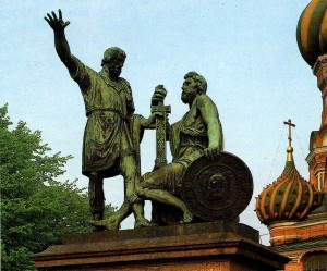 Monument to Minin and Pozharsky in Moscow. Sculptor I. Martos. 1804-1818 years.