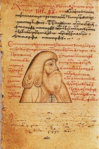 Portrait of Maxim the Greek. Picture of the manuscript. End of the XVI century.