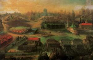 Figure. XVIII century.