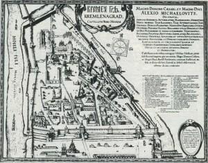 Moscow Kremlin XVI-XVII century