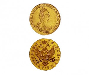 Two rubles for palace implements. 1785.