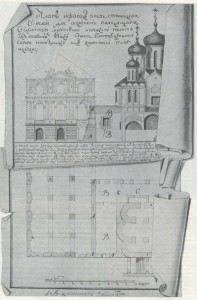 Architect D. Ukhtomsky, XVIII century. Plan, facade. Ink, water color.