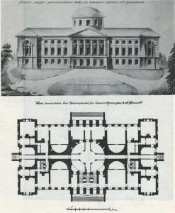 General plan, plan of a ground floor, facade. Ink, water color.