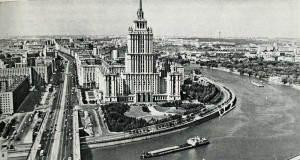 Ukraine hotel, 1950th years. Moscow