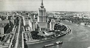 Ukraine hotel, 1950th years. Moscow