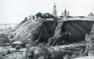 Tobolsk.