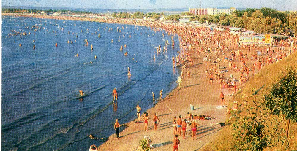 Anapa Russia  City new picture : Anapa Russia More information