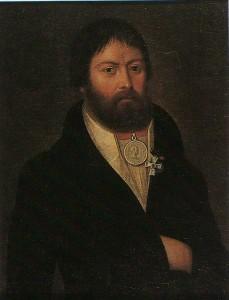 Gerasim Kurin - guerrillas. Artist Smirnov. 1813