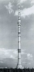 The image of a television tower is characteristic and individual.