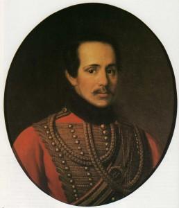 M.Yu.Lermontov. Artist K.Gorbunov. 1883.