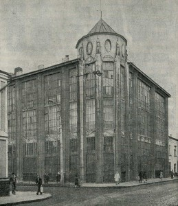 Trading house in Kharkiv, 1913.