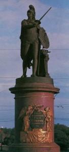 Sculptor M.I.Kozlowski.