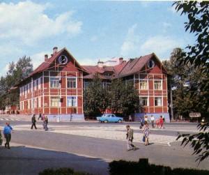 V.I.Lenin's prospectus