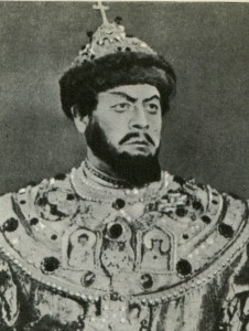 People's artist of the USSR, as Boris Godunov