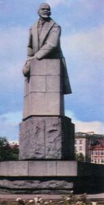 Petrozavodsk