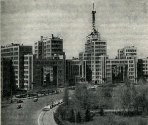 Gosprom building Kharkov