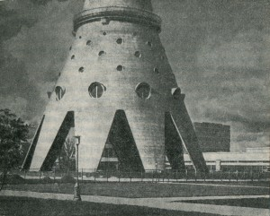 The form of the lower basic part of a television tower in Ostankino, 1960 — 1967 is expressive. Engineer. N. V. Nikitin, arkhitektorektor L.I.Batalov, Burdin.