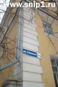 Nizhny Novgorod. Genkina St. 31 A.