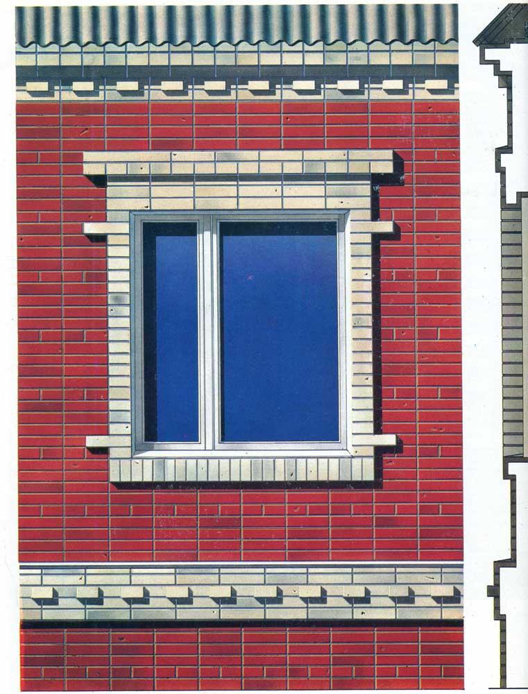 Как сделать окно в кирпичном доме 659
